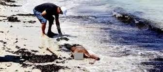 """شاطئ """"ارحاش"""" يلفظ جثتين لمرشحين للهجرة السرية ينحدرون من اقليم الحسيمة"""