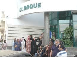 المصحات الخاصة بالمغرب مضربة يوم الخميس القادم من بينها الناظور احتجاجا على الوزير الدكالي