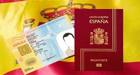 الحكومة الاسبانية تدرس عملية لتسهيل الحصول على الجنسية..تفاصيل