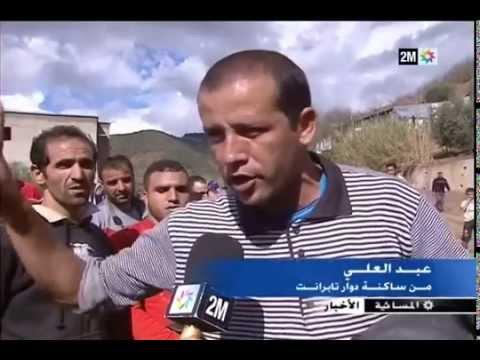 ساكنة تبرانت بالحسيمة  تطالب عامل الاقليم بتنفيذ وعوده