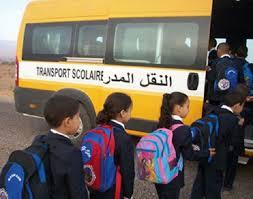 + وثيقة : جمعيات النقل المدرسي بالعروي و الجماعات المجاورة تستنكرالتخبط و الارباك في التوقيت بين المستويات الدراسية