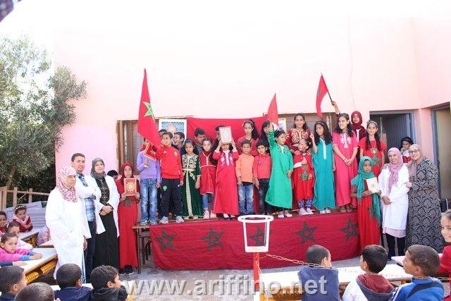 الناظور…تلاميذ عزوزات أولاد منصور يبدعون في الاحتفال بالذكرى 43 للمسيرة الخضراء