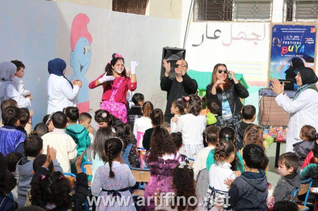الحسيمة…افتتاح فعاليات الدورة السابعة لمهرجان بويا النسائي للموسيقى