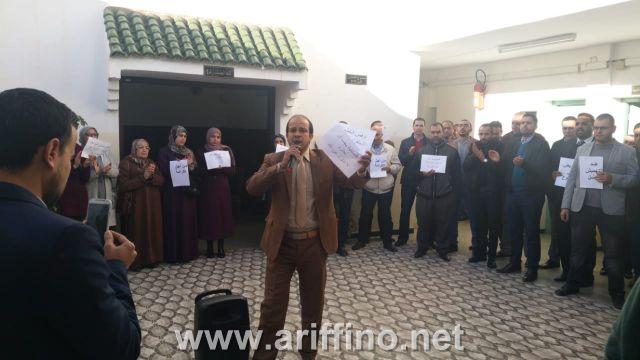 بالصــور…وقفة احتجاجية لمناضلي النقابةالديمقراطية للعدل بالدائرة الاستئنافية بالناضور