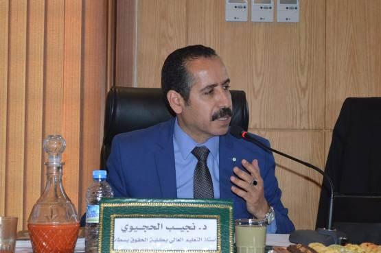 """الحكومة تعين ابن بن طيب / الدريوش الدكتور """"نجيب الحجيوي"""" عميدا لكلية الحقوق بسطات"""