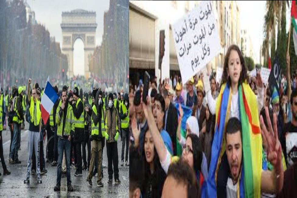 """مغاربة يقارنون تعامل فرنسا والمغرب مع احتجاجات """"السترات الصفراء"""" وحراك الريف"""