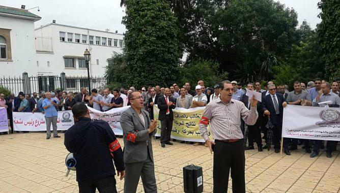 مفتشو التعليم يتمردون على أمزازي ويقاطعون مباراة التعاقد احتجاجا على وزارة أمزازي