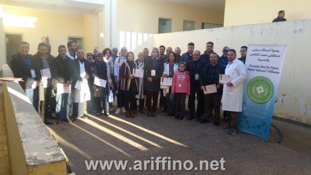 قافلة طبية من تنظيم جمعية أصدقاء مرضى مستشفى محمد الخامس بالحسيمة
