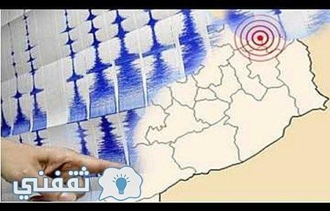 كيف نتصرف عند وقوع الزلازل..؟