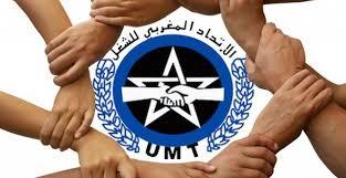 + وثيقة :الإتحاد المغربي للشغل بالناظور يوجه نداء لكافة مناضليه لهذا الغرض ..