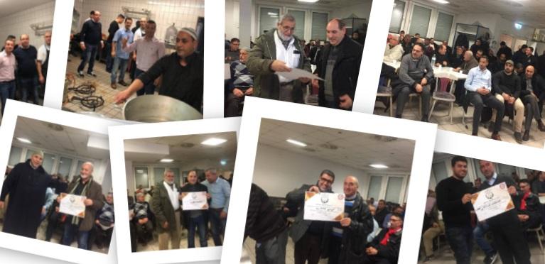 بالصور: جمعية احدوثن بألمانيا تعقد اجتماعها السنوي وتُقيِّم حصيلة مشاريعها بأركمان وتنظم حفل تكريم