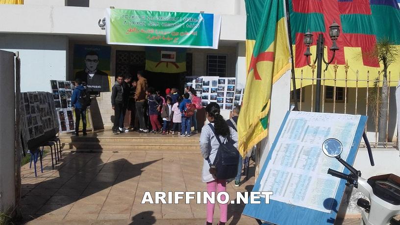 صور وفيديو: هكذا احتفلت ساكنة أركمان وزوارها بالسنة الأمازيغية الجديدة 2969