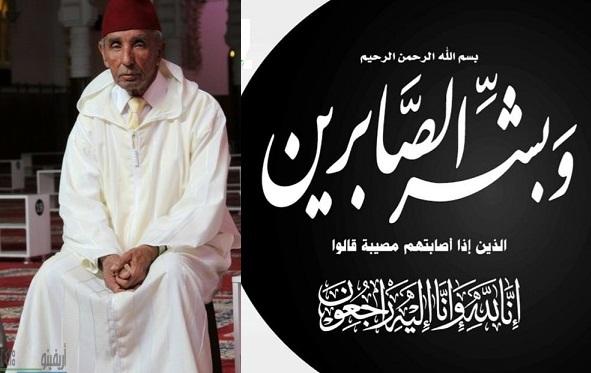 """+سيرته:حزن بعد رحيل إبن أركمان الحاج """"الغادي"""" سفير الفقراء و """"ابو المساجد"""""""