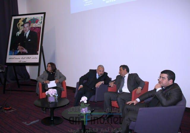 روبورتاج: وكالة مغرب المقاولات في لقاء تواصلي مع غرفة التجارة والصناعة و المؤسسات البنكية الشريكة بالناظور