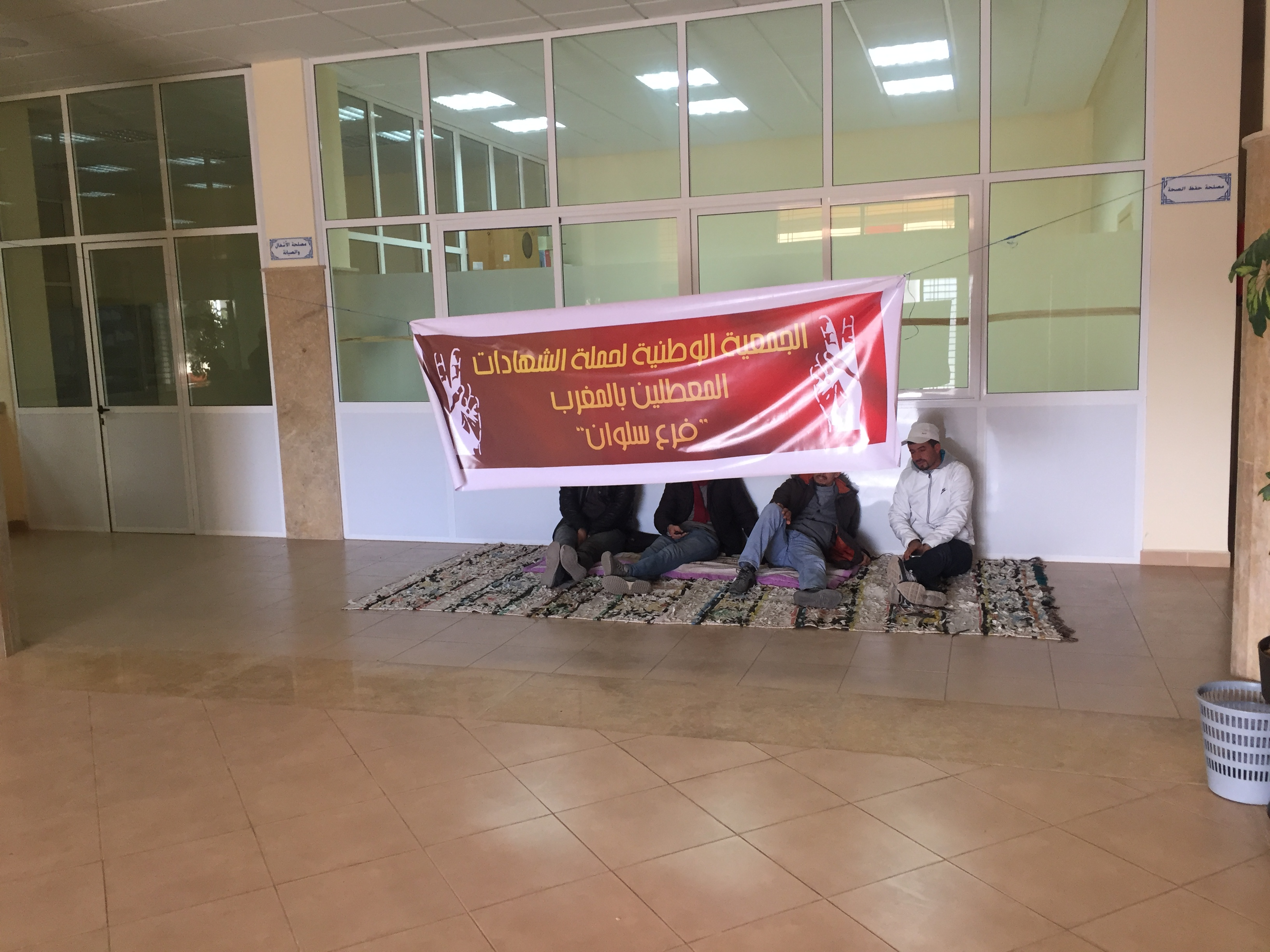 شاهد بالفيديو: المعطلون حاملو الشهادات يعتصمون ببلديةسلوان و هذه هي مطالبهم…