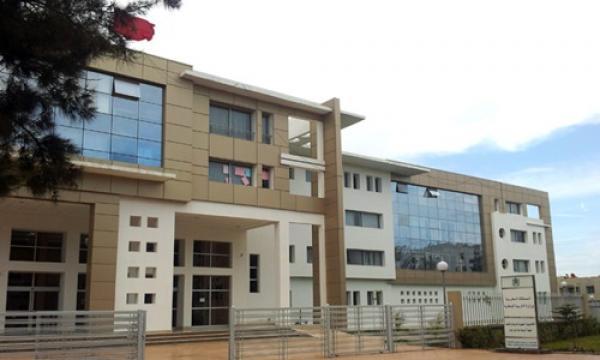وزارة التربية الوطنية تطالب موظفيها بالناظور بالتصريح بممتلكاتهم وهذه تفاصيل القرار المفاجئ!