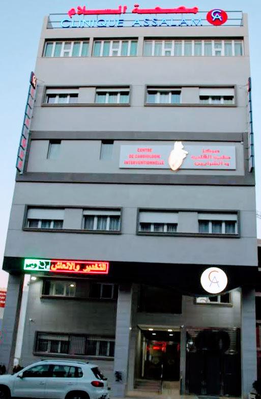 """دعوة الناظور: مصحة """"السلام"""" تفتح أبوابها للمواطنين بمناسبة افتتاحها الجمعة و السبت"""