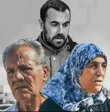 ناصر الزفزافي يودع أمه بخطاب مؤثر في رحلة علاج إلى الخارج