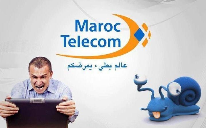 زبناء خواص وتجار متذمرون من رداءة خدمات اتصالات المغرب ببويفار نواحي الناظور