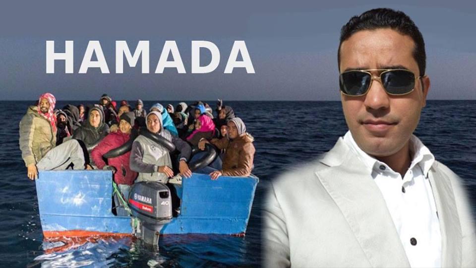 """محمد سالكة يبدع في اغنية """"اسبانيا"""" التي تلامس واقع الشباب الناظوري"""