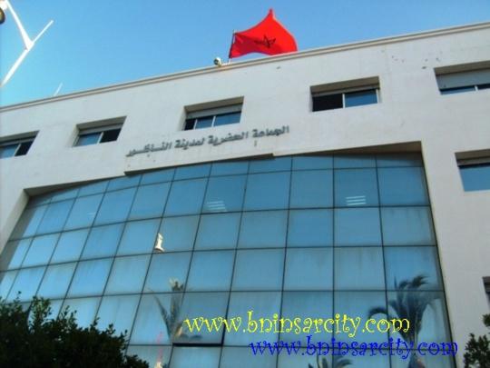 """جمعية امزيان تشكو """"حرمانها"""" من دعم جماعة الناظور"""