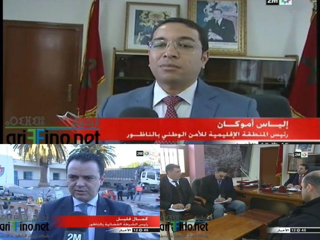 صور و فيديو: نشرة أخبار 2M تحتفي بتفكيك شبكة الهجرة السرية بالناظور
