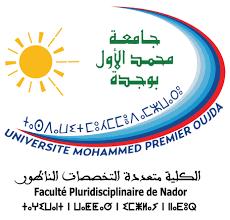 """كلية الناظور تستضيف د.عبد الغاني بوشيخي في محاضرة حول """"التطوير الذاتي للشخصية المتكاملة """"غدا الثلاثاء"""