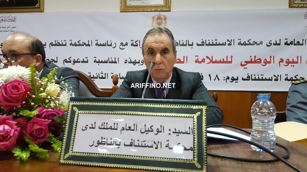 +فيديو: الوكيل العام يعتبر الناظور من أكثر مناطق المغرب عرضة لعدم احترام قانون السير