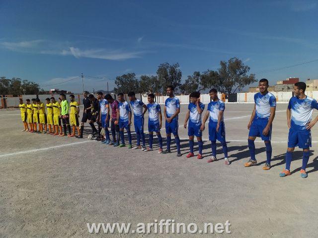فريق شباب بوعرك لكرة القدم يحقق انتصارا جديدا عل حساب فريق نهضة تمسمان ويعزز مكانته في الصدارة.