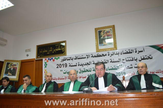 صور + فيديو …الأستاذ عبد العزيز المهياوي يترأس إفتتاح السنة القضائية الجديدة 2019 بالناظور