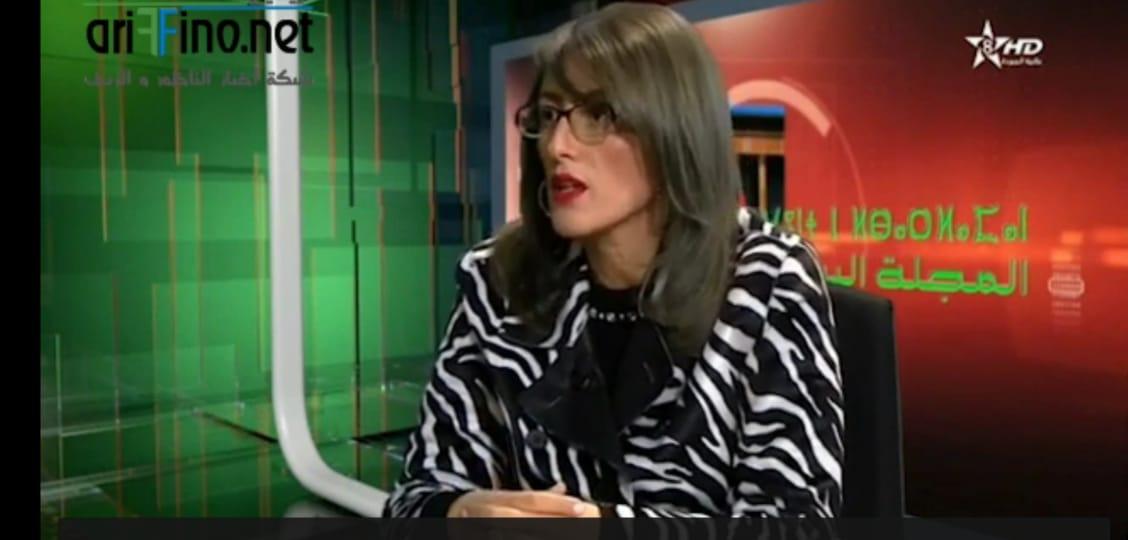 + فيديو : ليلى أحكيم ضيفة على القناة الأمازيغية لمناقشة القانون التنظيمي لتفعيل الطابع الرسمي للغة الأمازيغية