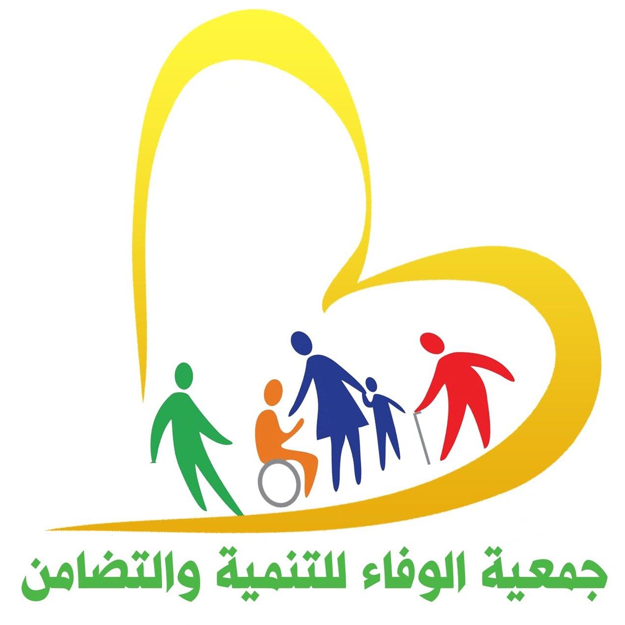 +صورة :جمعية الوفاء للتنمية و التضامن بالناظور تتهيأ للنسخة القادمة و هذا هو ضيف الشرف ..